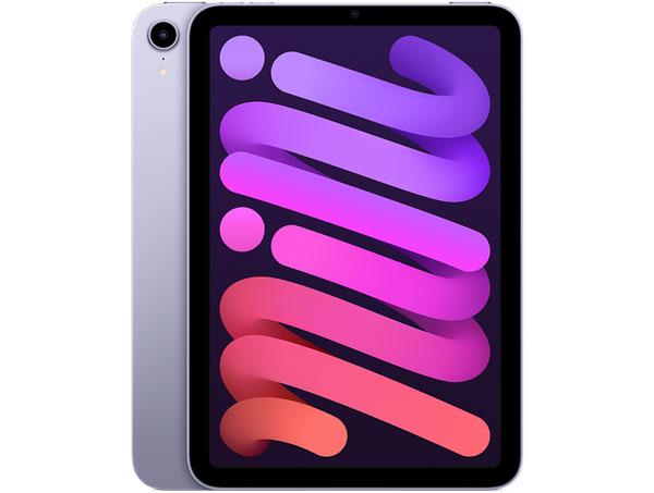 ipad-mini-purple.jpg