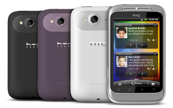 HTC_Wildfire_S.jpg