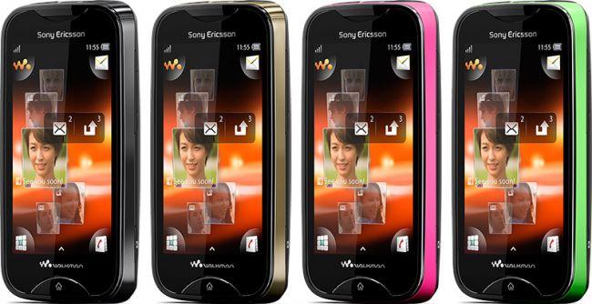 Sony-Ericsson-Mix-Walkman-Price-Reviews.jpg