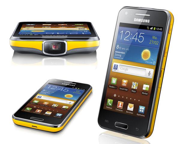 4fa79e6fa1260Samsung I8530 Galaxy Beam s.jpg