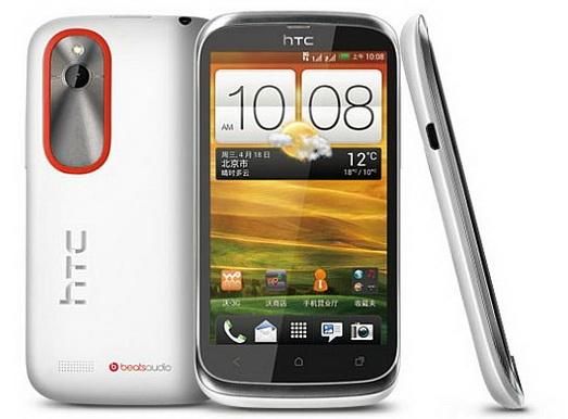 HTC-Desire-V1.jpg