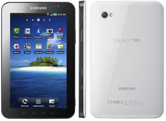 Samsung-P1000-Galaxy-Tab.jpg
