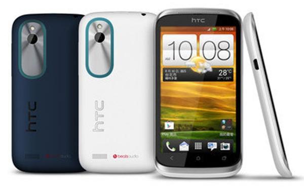 HTC-Desire-X-Release.jpg