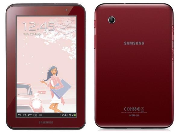 Samsung-Galaxy-Tab-2.jpg