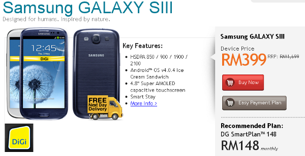 DiGi Lowers Samsung Galaxy S III to RM399