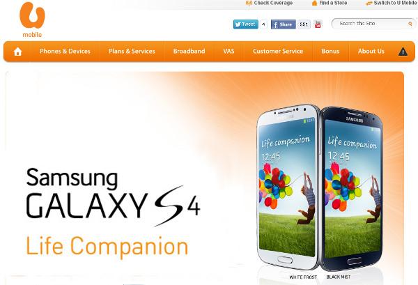 u mobile samsung galaxy s4
