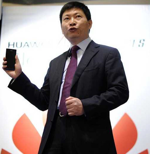 Huawei Richard Yu CEO.jpg