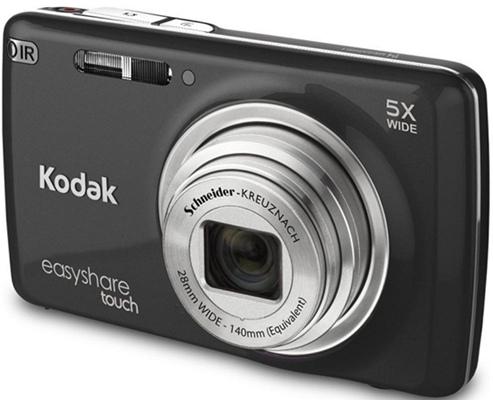 Kodak EasyShare Touch M577-1.jpg