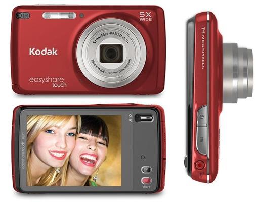 Kodak EasyShare Touch M577.jpg