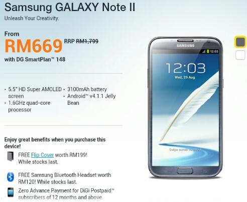 DiGi cuts down Samsung Galaxy Note II to RM669