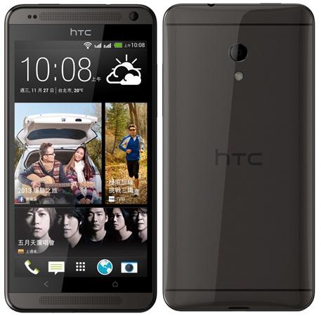 HTC-Desire-700-Dual-SIM1.jpg
