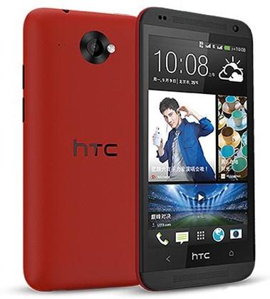 HTC Desire 601 dual sim-1.jpg
