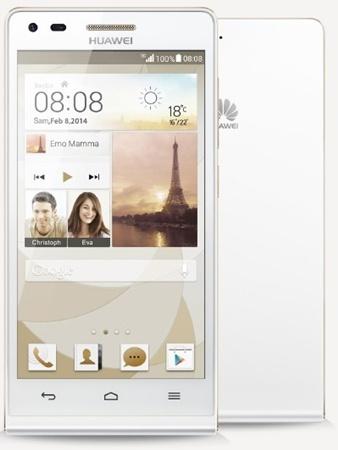 Huawei-Ascend-P7-Mini.jpg