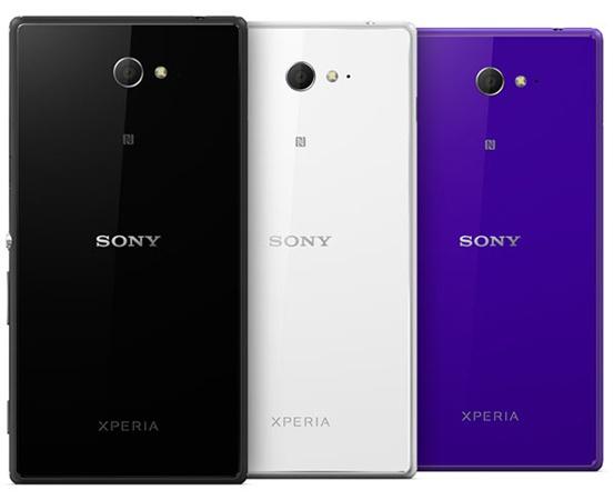 Sony Xperia M2 dual-1.jpg