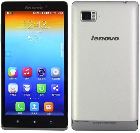 Thay màn hình, thay mặt kính Lenovo S860