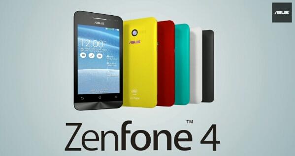 ASUS ZenFone 4 Cover