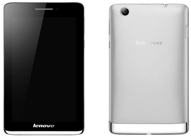 Lenovo-S5000.jpg