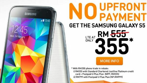 Samsung galaxy s5 deals mtn
