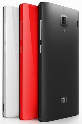 Xiaomi Hongmi 1s-2.jpg