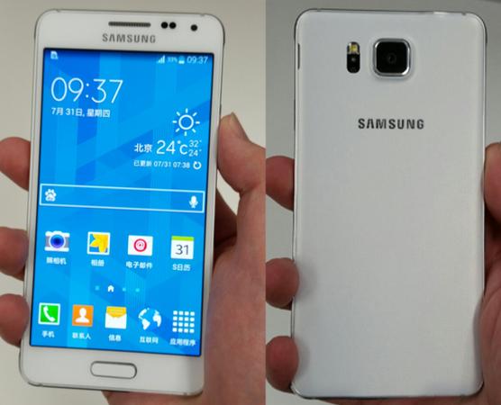 Samsung Galaxy Alpha Market Price Body Samsung Galaxy Alpha