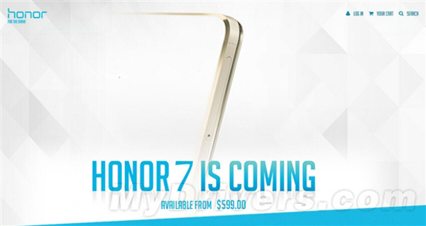 Rumours: Honor 7 smartphone to be priced at $599 (RM2239)?