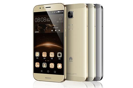Huawei-G8-3.jpg