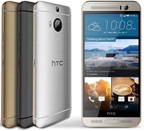 HTC One A9 Price in Malaysia & Specs | TechNave