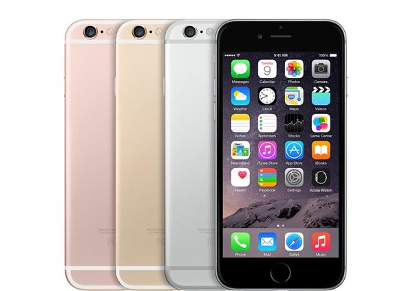 Apple iPhone 6s Plus (64GB) Price in Malaysia   Specs - Apple iPhone 6s b3ed5c93e1
