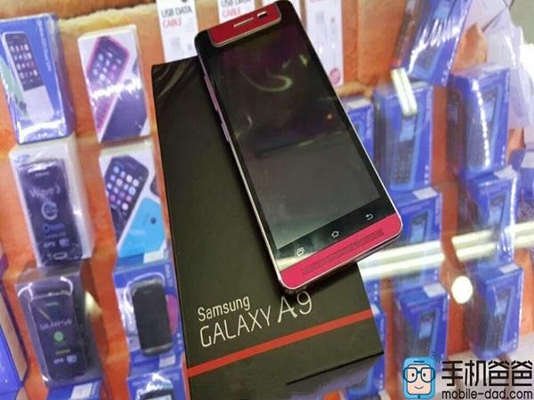 Rumours Samsung Galaxy A9 Has A Rotating Camera