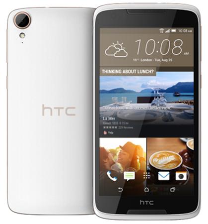 HTC-Desire-828-Dual-SIM-1.png