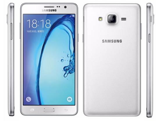 Samsung Galaxy On  Jpg