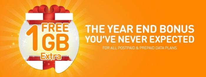 year end bonus