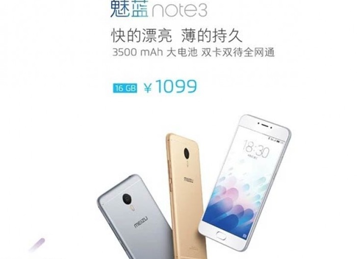 Rumours: New Meizu M3 Note price leak for 1099 Yuan