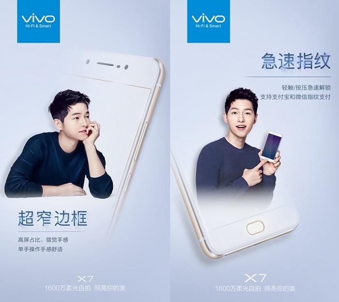 Vivo X7 រ៉េមទំហំ 4GB បានទទួលវិញ្ញាប័ណ្ណប័ត្រពីអាជ្ញាធរ TENAA ហើយ