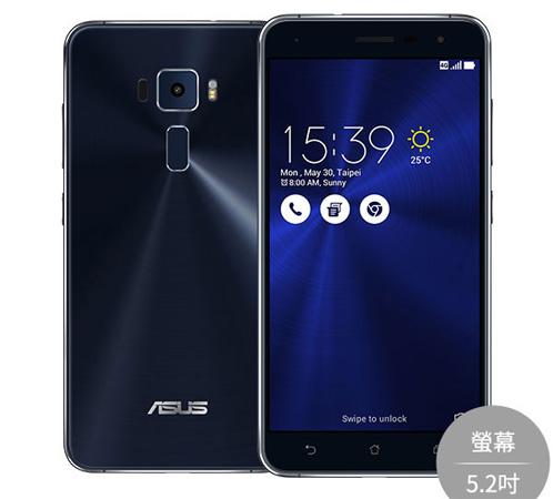 Asus-Zenfone-3-ZE520KL-1.jpg