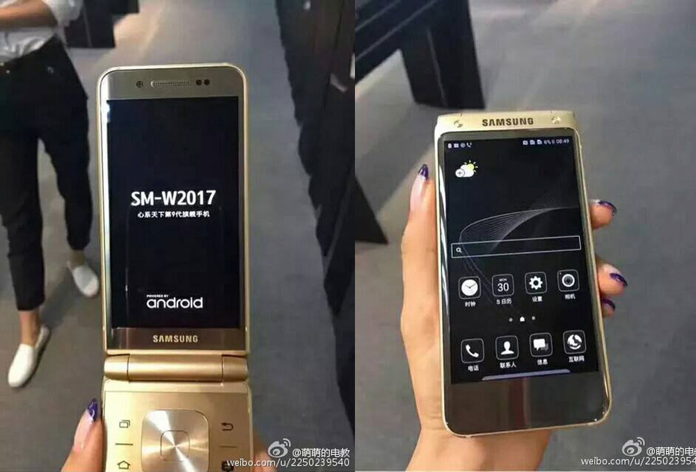 Rumours: GFXbench shares the specs of Samsung's W2017 flip phone