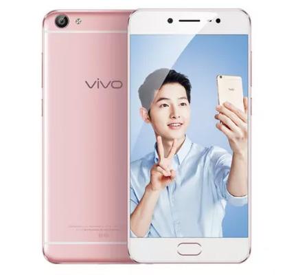 vivo-v5-1-1.jpg