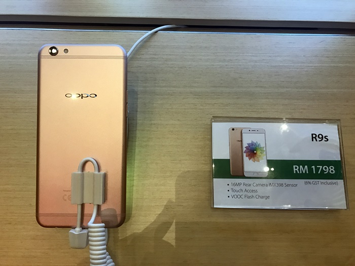 OPPO R9S first impression hands-on video