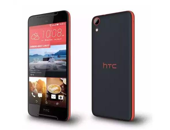 HTC628-1.jpg