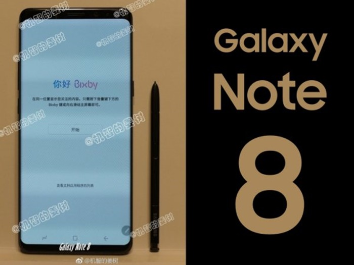 Rumours: New Samsung Galaxy Note 8 leaked image appears