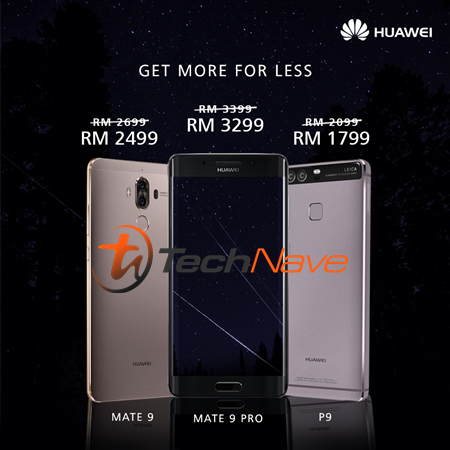 Huawei Malaysia Unveils Ramadhan Treats - P9, P9 Mate and P9 Mate ProTN.png