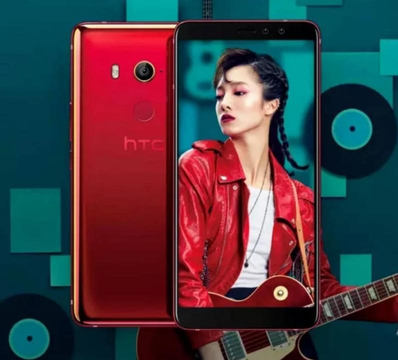 HTC U11 EYEs To Be Revealed This Week