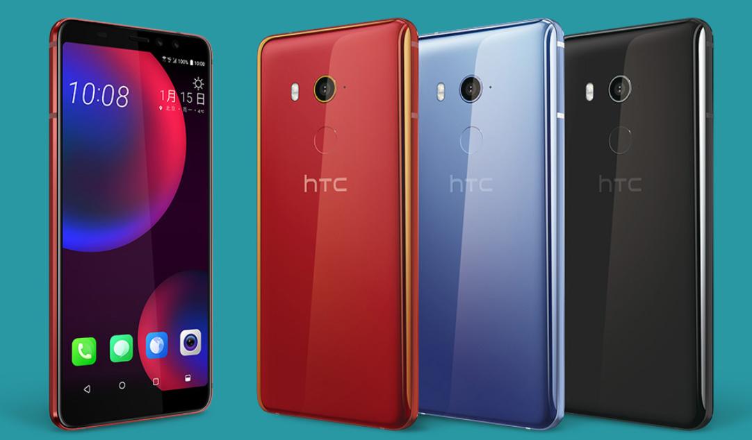 HTC U11 EYEs with 6-inch screen & dual selfie camera announced
