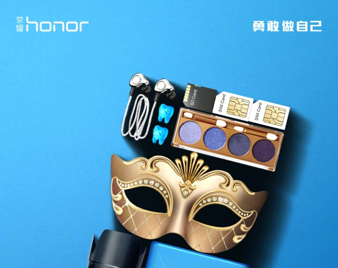 Honor 7C set for launch on March 12