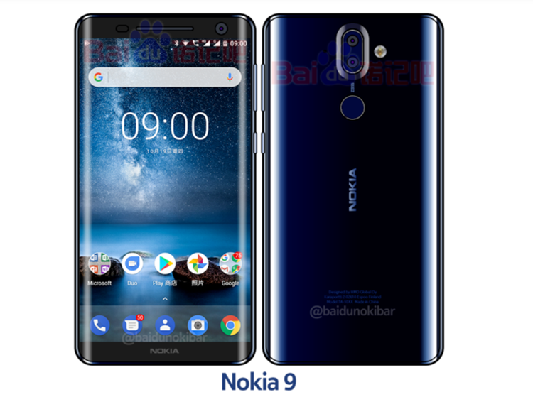 Nokia 8 Sirocco top features; Curved glass finish, wireless charging and more