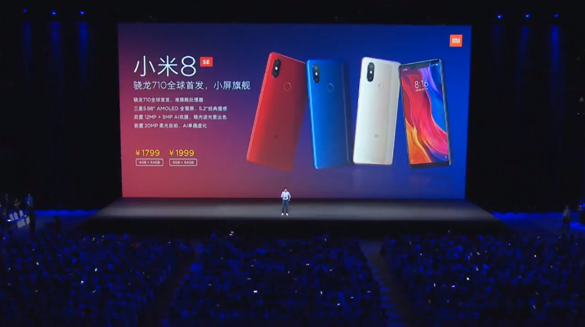 Xiaomi Mi 8 with Snapdragon 845 chipset, 3D face unlock launched