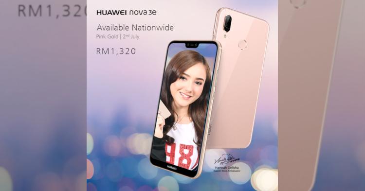 Huawei Nova 3e specs | TechNave