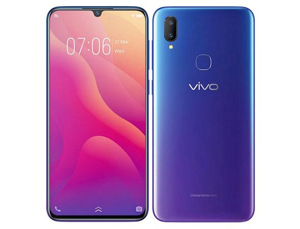 vivo V11i Price in Malaysia & Specs | TechNave