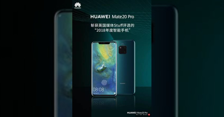 "Huawei's Mate 20 Pro wins ""Smartphone of the year 2018"" + Matebook Series sold more than 1000 units in Malaysia"