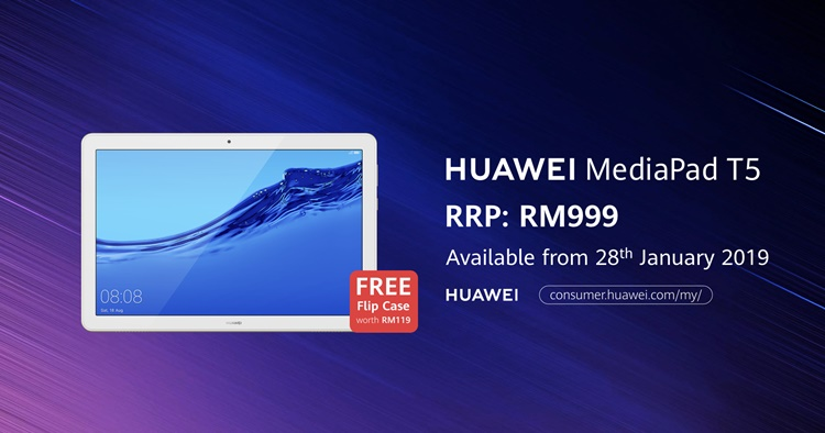 10.1-inch Huawei MediaPad T5 tablet with 5100mAh battery and more coming to Malaysia for RM999
